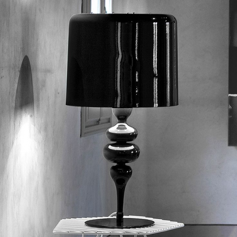 Настольная лампа EVA