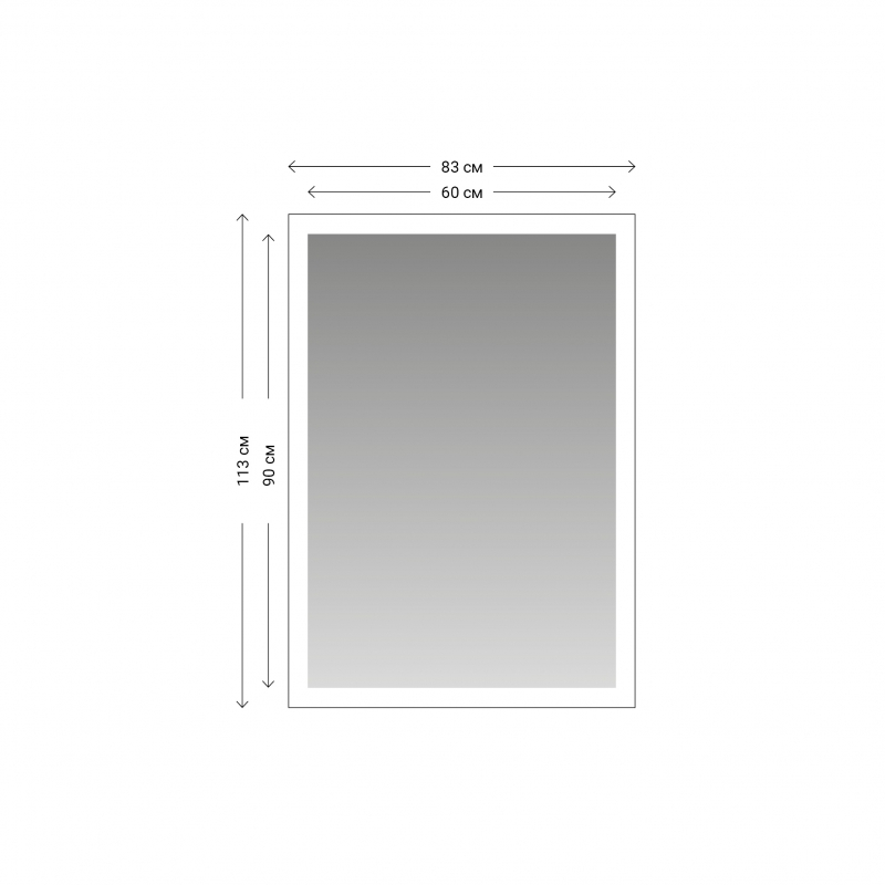 Зеркало 108RMI69