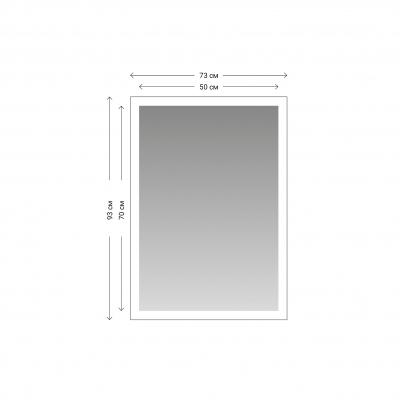Зеркало 181RMI50
